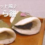 オムレット風♪さくら餅(ホットケーキミックスで簡単♪)