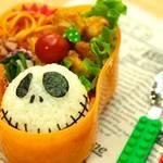 キャラ弁レシピ:ナイトメアー・ビフォア・クリスマス ジャックの作り方