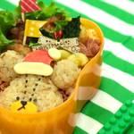 【クリスマスver】キャラ弁レシピ:くまのがっこう ジャッキーの作り方