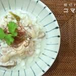 炊飯器で1食完成!サムゲタン(参鶏湯)残り物野菜も使える時短レシピ♪