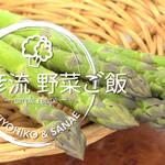 やさしい味と柔らかい色味の『春アスパラのお稲荷さん風煮物』レシピ