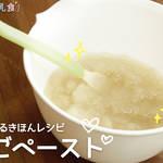 離乳食:使い回せるきほんレシピ りんごペーストの作り方