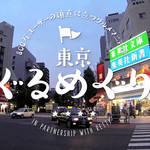 Rettyオフィシャルユーザーがオススメする今すぐ行きたい餃子屋3選【東京ぐるめぐり】