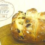 初心者でも簡単にできる!トースターで焼ける「ちぎりパン」のつくり方