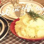 お皿に山盛りにしたい世界一おいしいマッシュポテト!