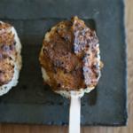 手作りくるみ味噌で五平餅のつくり方