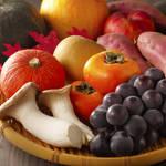 これで食欲の秋も怖くない!?秋の味覚を味わいながら美味しく楽しくダイエット