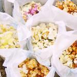 食べたい味は作っちゃおう!!ピクニックにも、深夜の映画鑑賞のお供にもピッタリな手作りポップコーン