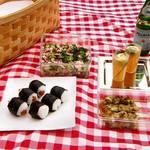 ニューヨークスタイルのおにぎりと焼き鳥でピクニックを!