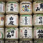 日本酒の中身はラベルに全部書いてあった!?ちょっとツウな日本酒の見方
