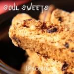 ティータイムのお供に♪ ビスコッティ(Biscotti) | SOUL SWEETS