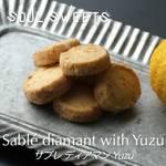 サブレ ディアマン Yuzu | SOUL SWEETS