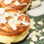 発酵時間不要!フライパンで出来るデニッシュパンのつくり方