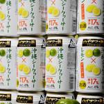 【本日】4月16日「わ・る・な・ら ハイサワー♩」 の博水社から『沖縄シークヮーサー×レモン ハイサワー缶プレミアム』が登場!