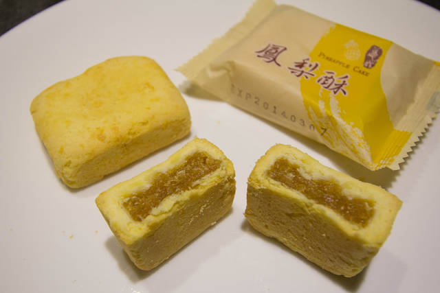 All sizes | Taiwan: Pineapple Cakes | Flickr - Photo Sharing! (8304)