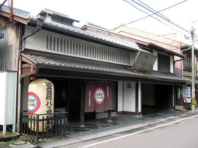 ザ・京都な外観な老舗、聖護院八ツ橋総本店。