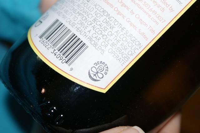 Biodynamic wine by deege@fermentarium.com (8378)