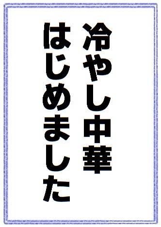 ビデリシャス (8675)