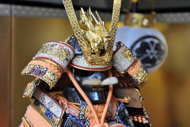 Kondo Yukihiro (9638)