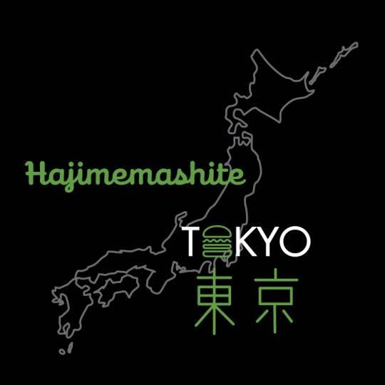 Hajimemashite Tokyo!