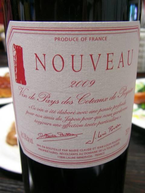 Nouveau 2009 by jetalone (15622)