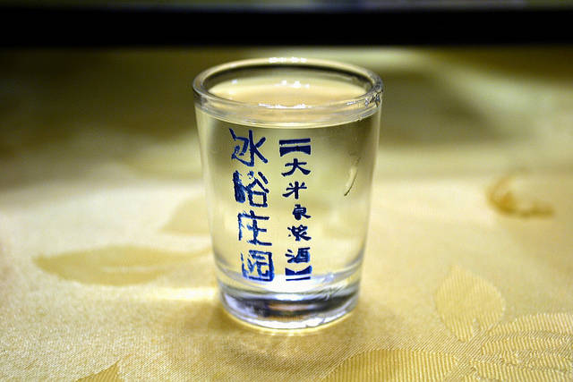 Baijiu (白酒) shot by logatfer (17983)