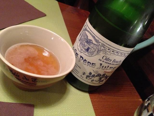 Cidre by portmanteaus (22191)