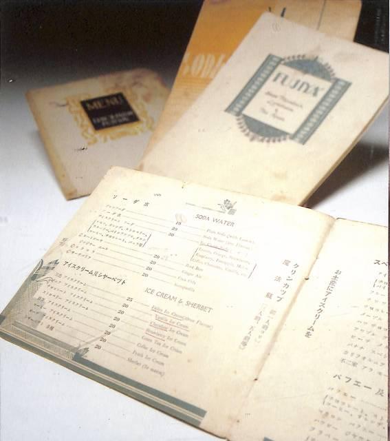 昭和12年当時の伊勢佐木町店のメニューブック