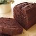ダブルショコラのパウンドケーキ☆パウンドケーキアレンジ | めろんカフェ
