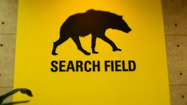 『SEARCH FIELD』シールで遊び心溢れ、植物で空気の気持ち良いオフィス