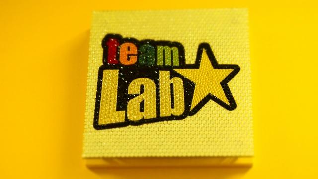 異色の天才、猪子社長率いる『teamLab★』は内装に秘密が沢山あった!!!