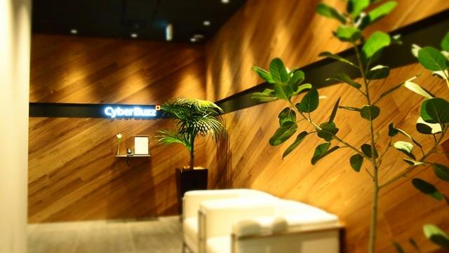 ウッドスタイル【CyberBuzz】細部までこだわりデザインを感じたオフィス