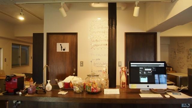 『ジェネストリーム』緑と木がテーマ。家にいるような心地よいオフィス