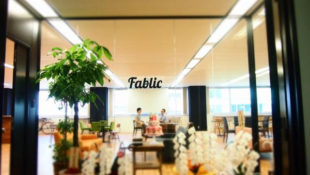 沢尻エリカさん出演CMで女子心をキャッチした『Fablic』のオフィスとは?