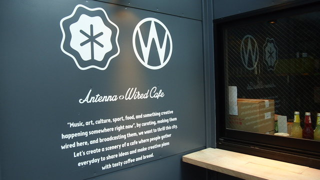 Antenna×WIRED CAFE ★コラボカフェがNEW OPEN!246沿いのロマンス