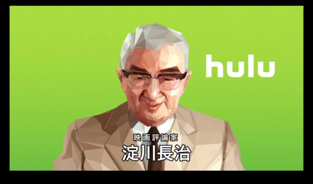 動画配信サービス「hulu」のオフィスがすごい事になっている!
