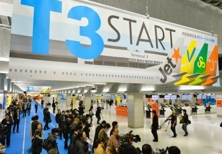出張前に要チェック!!オリンピックを思わせる成田空港第3ターミナルがついに完成!