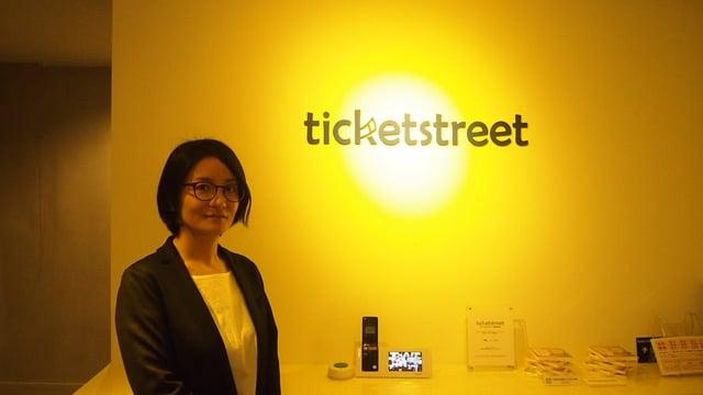 チケットの簡単売り買い♩急成長しているチケットストリートのオフィスとは?