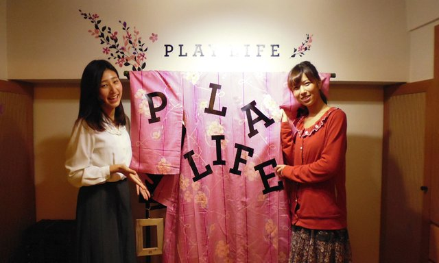 遊びに困ったらGoogle it!遊び体験メディア『PLAY LIFE』のオフィスに行ってきた