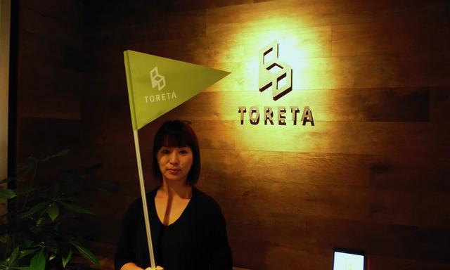 セールスフォースと資本業務提携を発表した株式会社トレタ!木と照明にこだわった新オフィスに行ってきた!
