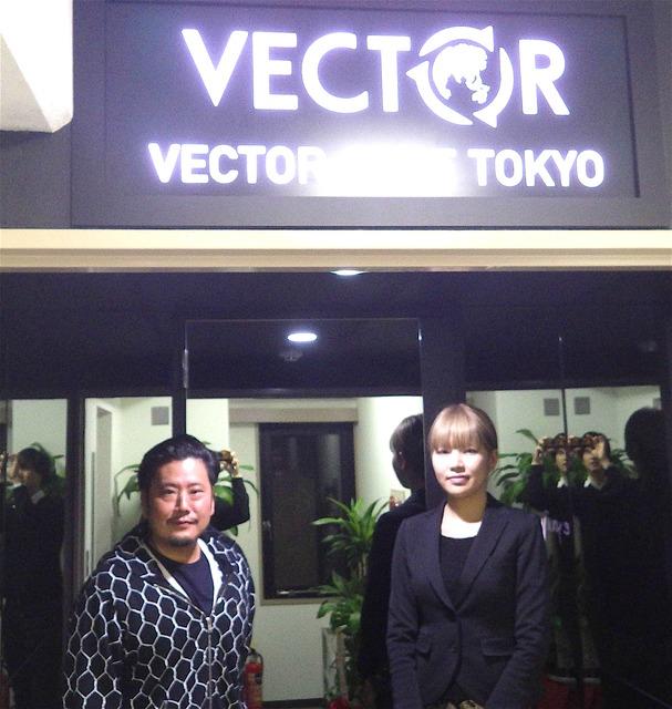 メインの円卓会議室の全貌を公開!岡山のベクトルグループが新たに東京オフィスを設立しました!