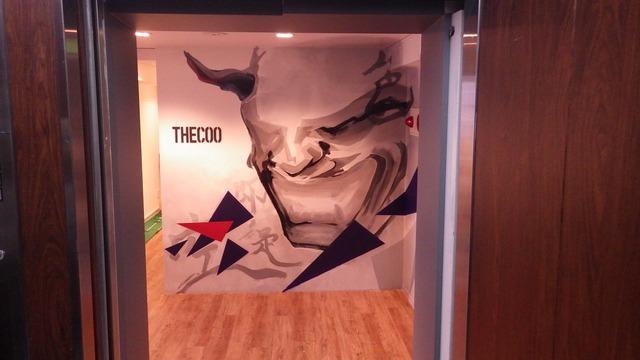 オフィスに壁画⁉ THECOO株式会社の新拠点は創作意欲を刺激するクリエイティブなオフィスに
