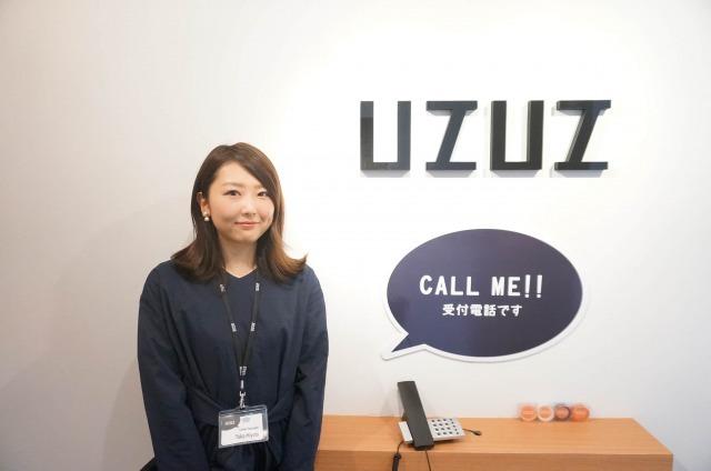 思わずウズウズしちゃう!株式会社UZUZのオフィスをご紹介