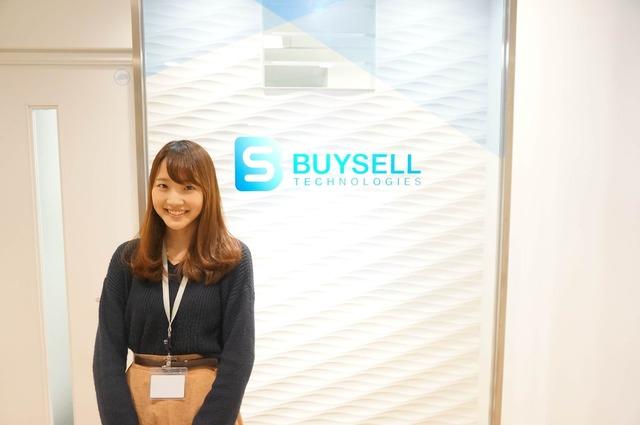 「Buy」と「Sell」をテクノロジーで繋ぐ!株式会社バイセルテクノロジーズの東京本社をご紹介!