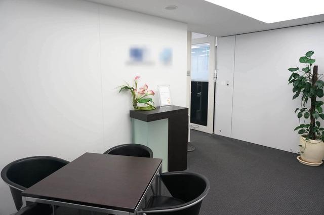 外苑前スグ!約50坪の綺麗め居抜きオフィス!