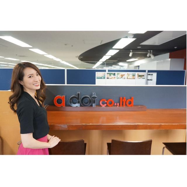 日本を代表するプロデュースカンパニーへ!株式会社エードットの新しいオフィスをご紹介