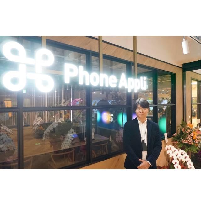 日本で一番IoT化が進んだ、Phone Appliのsnow peak BSとコラボした最先端オフィス!