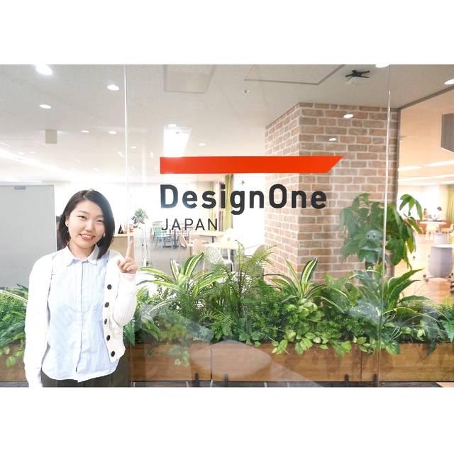 世界を、活性化する。株式会社デザインワン・ジャパンのオフィスは色々と活性化するオフィスだった!