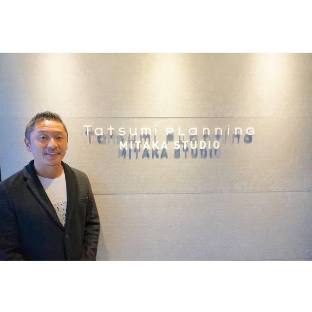 NEW OPEN!横浜のハウスメーカー、タツミプランニングが新たに三鷹スタジオを開設しました
