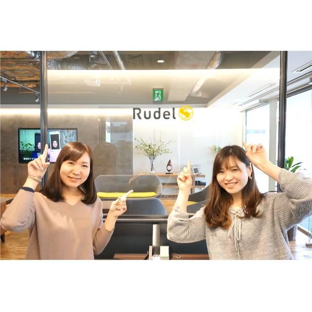人気スマホアプリ「ドラゴンエッグ」を開発・運営する、株式会社ルーデルに行ってきました!